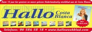 Sponsor Hallo Weekblad